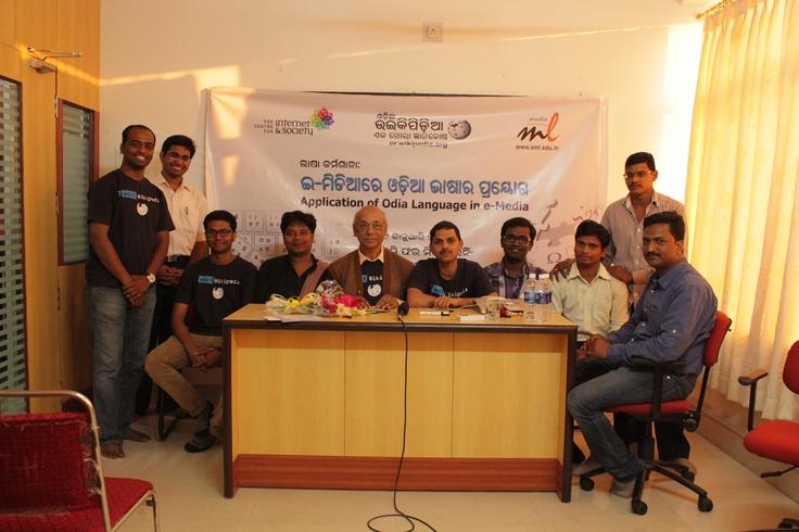 Odia language workshop organized on 9th Anniversary of Odia Wikipedia: Application of Odia language in e-media http://www.odishaviews.com/odia-language-workshop-organized-on-9th-anniversary-of-odia-wikipedia-application-of-odia-language-in-e-media/