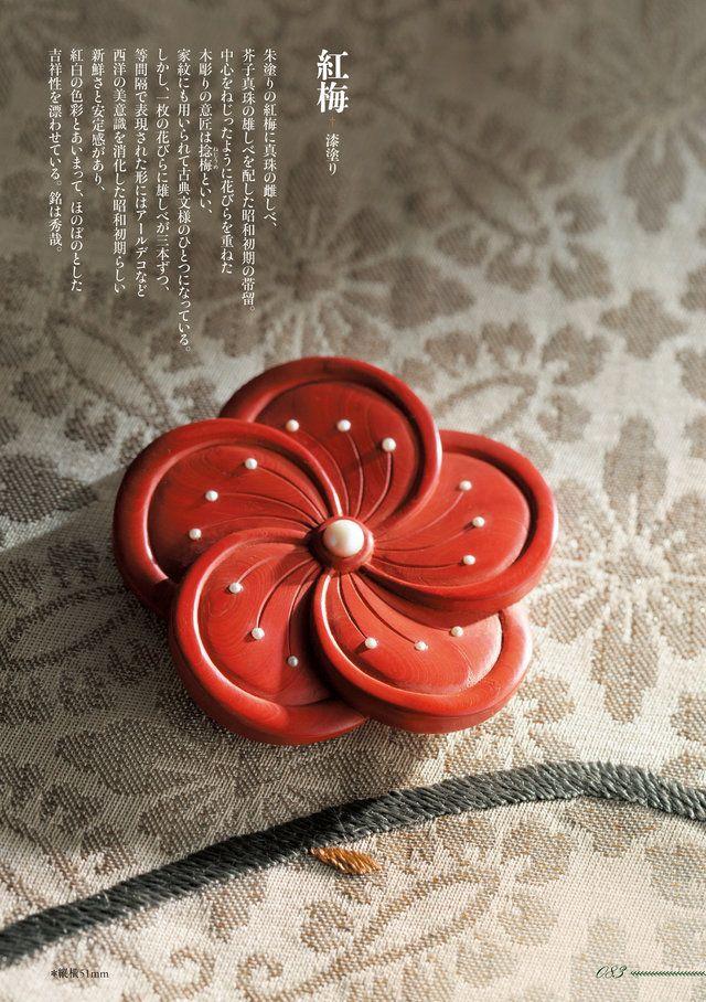 Japan lacquered Obi pin 漆塗り 紅梅 帯留め
