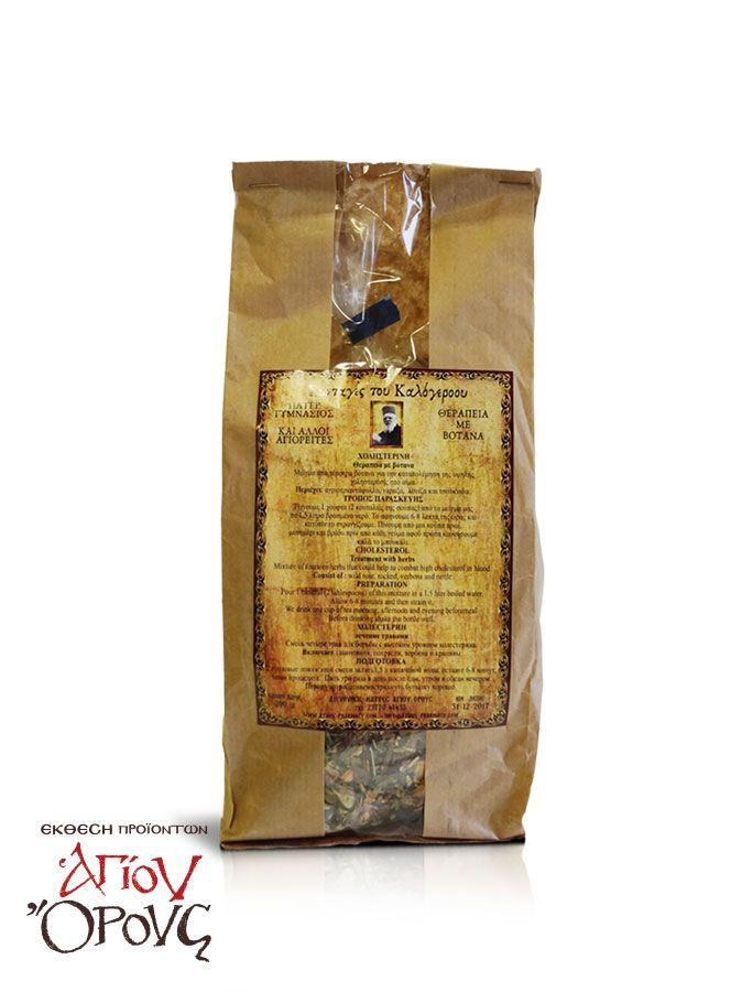 Cholesterol - Herbs - Mount Athos Pharmacy - Mixture of four herbs with wild rose, dandelion, nettle and verbena. A unique Mount Athos combination that is ideal for the treatment of high blood cholesterol. It treats blood pressure, heart failure, helps in cases of insomnia, bowel disease and ulcers. #herbs #cholesterol #mount #athos #pharmacy #αγιο #ορος #χοληστερινη #αγιορειτικα #βοτανα