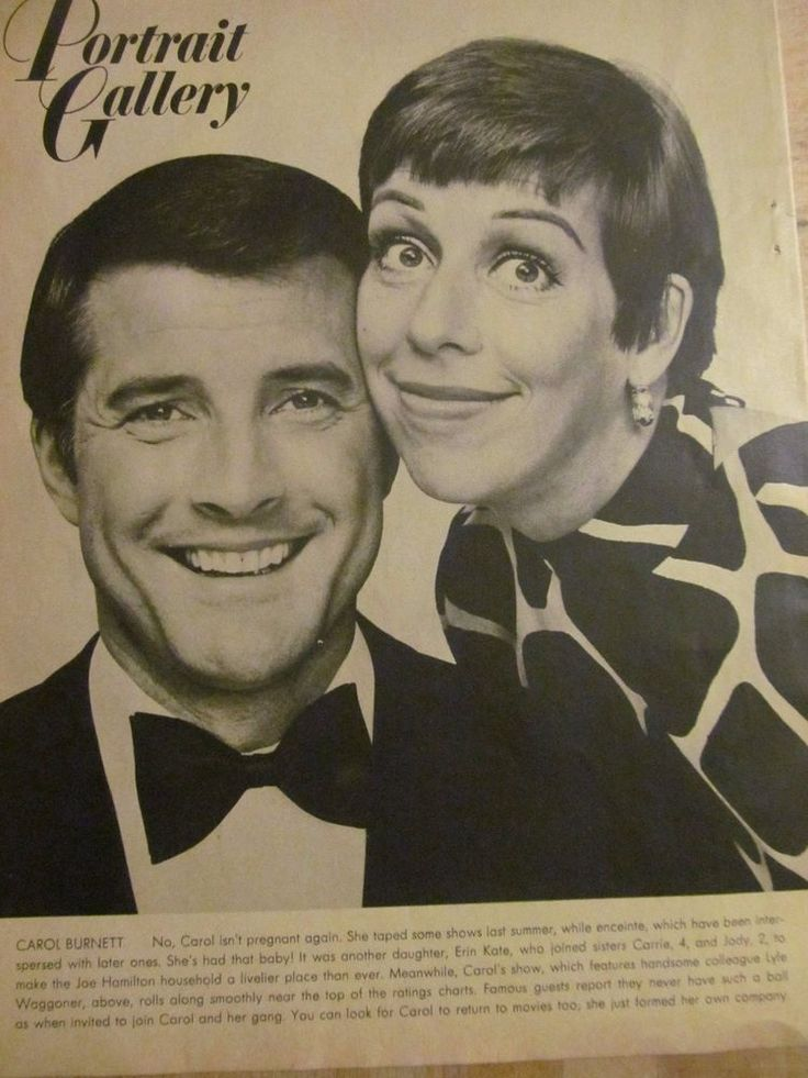 Carol Burnett and Lyle Waggoner, Full Page Vintage Pinup