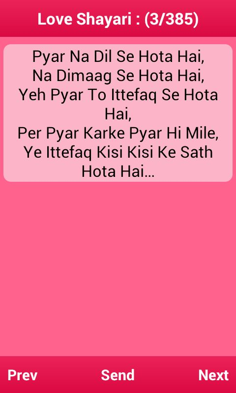 The 25+ best Urdu shayari in english ideas on Pinterest | Urdu ...