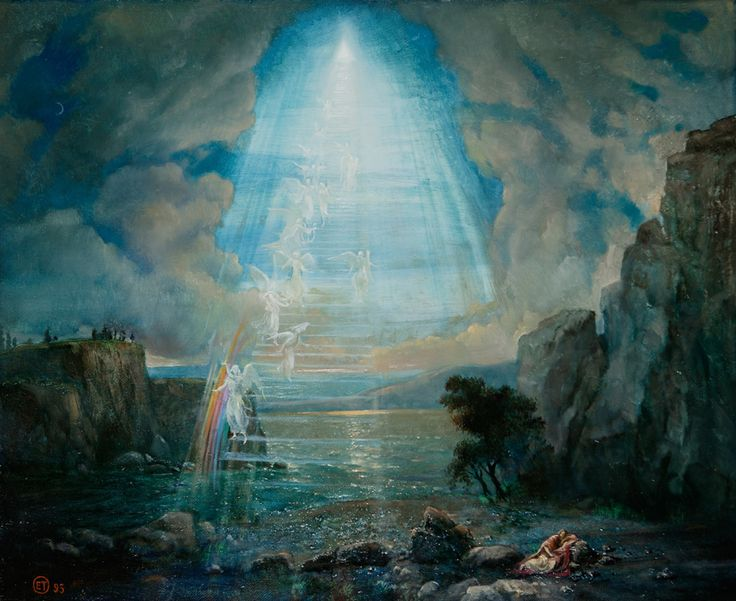 Картины Овчинниковых Е. и Т. на библейские темы. Лестница Иакова