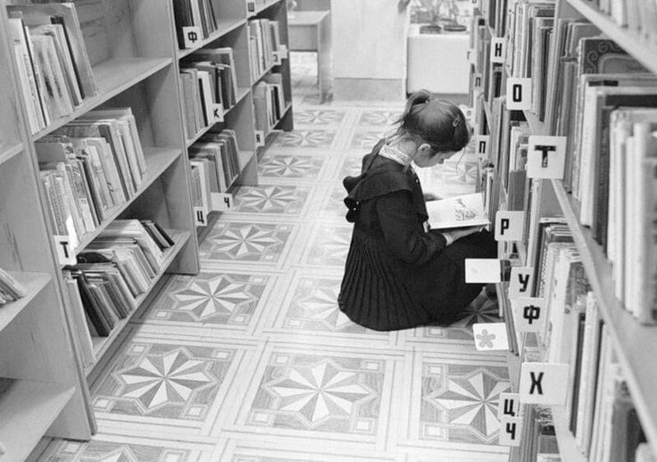 The Library in Soviet Union,oh the memories.I even got to wear the uniform.