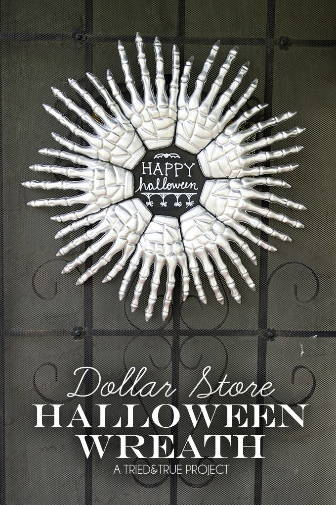 Learn how to make this spooktacular Dollar Store Halloween Wreath to decorate your front door with! It's so easy to make!