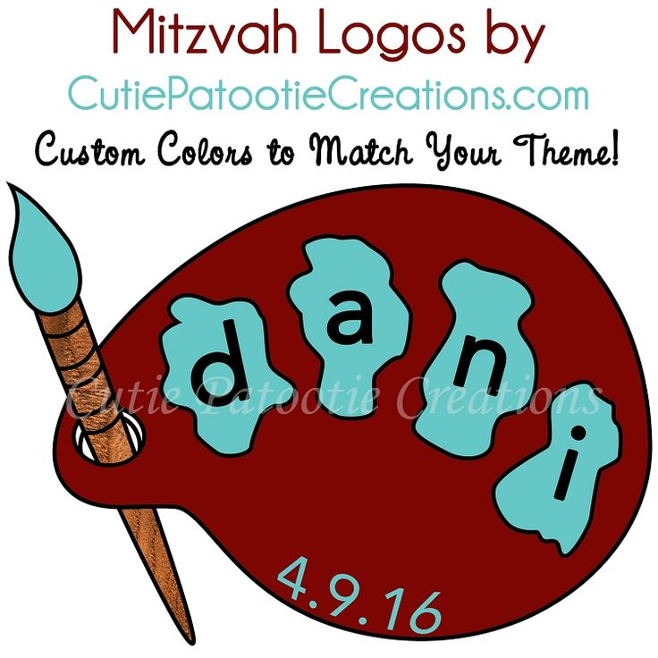 Paint Palette Logo For An Art Themed Bat Or Bar Mitzvah Choose Your Colors