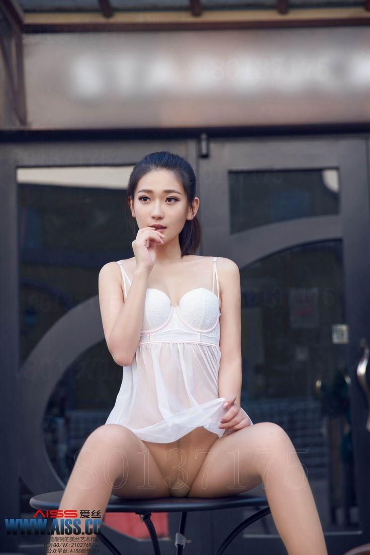 [AISS] 丝袜美腿外拍 4106 亚美依_38
