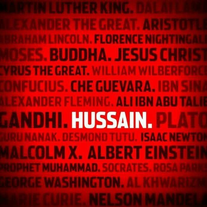 Maula Ali Shrine Wallpaper: 17 Best Images About Ya Hussain (a.s) On Pinterest