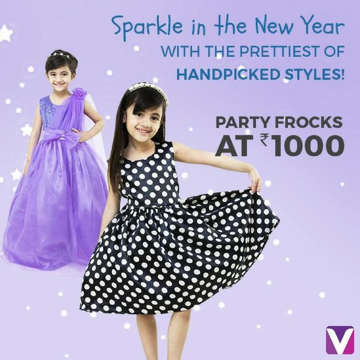 Sparkle in the New Year with the Prettiest of Handpicked Styles! Shop here for KIds Partywear Collection on Voonik! Shop here: https://www.voonik.com/collections/kids-partywear  #kidswear #frocks #partywear #voonikkids #voonikfashion