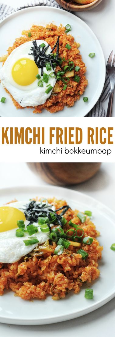 The most simple and delicious dish: Kimchi Fried Rice (Kimchi Bokkeumbap). All you need is some leftover rice and some kimchi! It has the perfect balance of spiciness, sourness, and crunchiness from the napa cabbage in the kimchi. This Korean dish is even more yummy topped with fried eggs and roasted seaweed. So simple yet so yummy!