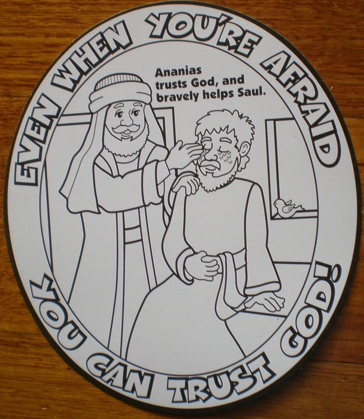 saul conversion story coloring pages - photo#34