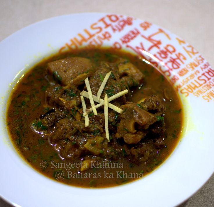 Home style spicy mutton curry from UP, using home made curry powders.