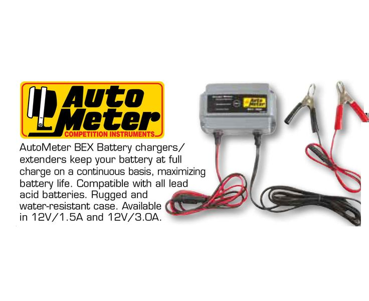 We carry AutoMeter BEX Battery chargers! Call us for the price.  AutoMeter BEX Battery chargers/extenders keep your battery at full charge on a continuous basis, maximizing battery life. Compatible with all lead acid batteries. Rugged and water-resistant case. Available in 12V/1.5A and 12V/3.0A.  https://aadiscountauto.ca/special/1137/autometer-bex-battery-chargers.html  #AutoMeter #BEX #Battery #chargers #AutoMeterBatteryChargers #AADiscountAuto #AAPerformance