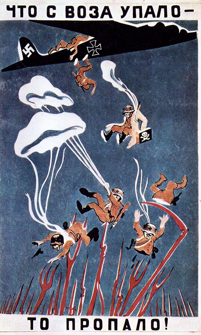 Cartel de propaganda de la Unión Sovietica - URSS propaganda poster - Segunda guerra mundial - Second World War - WWII