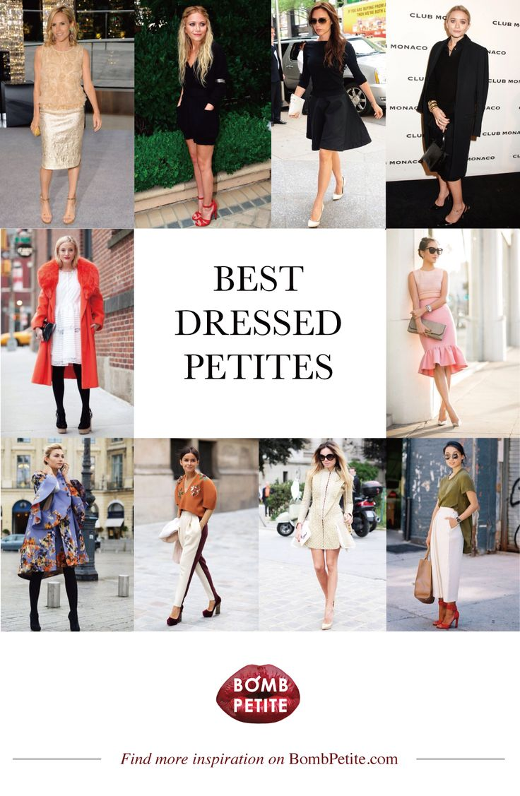Most stylish petite women