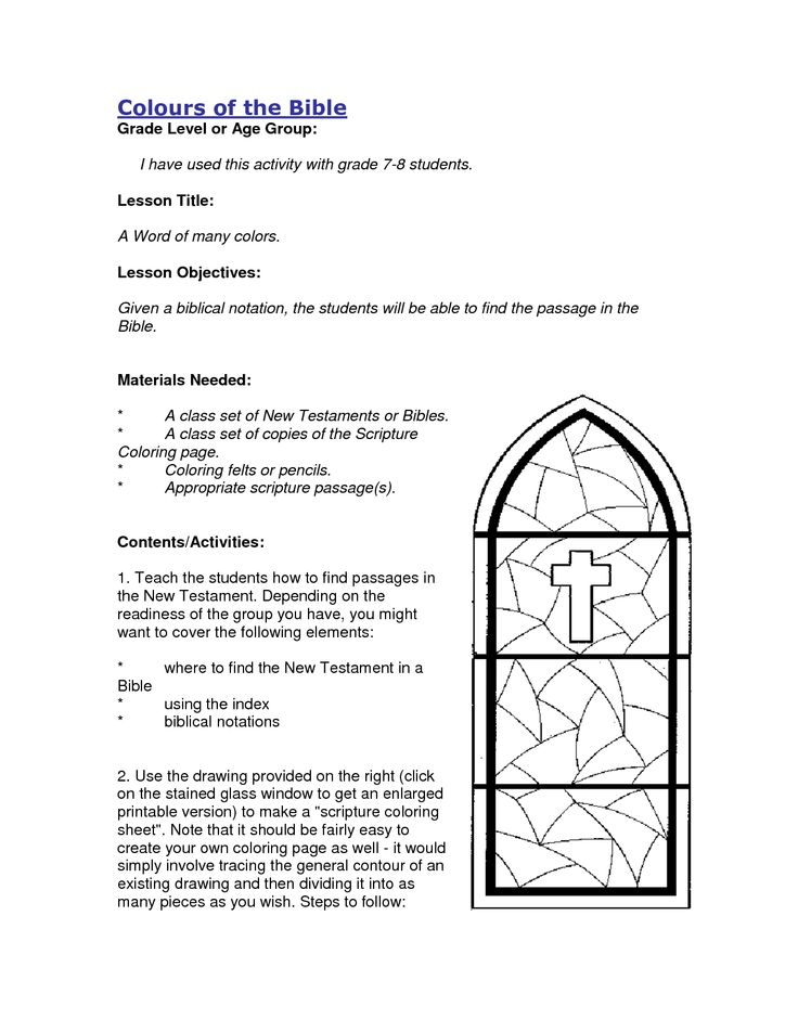 bible games coloring pages - photo#32