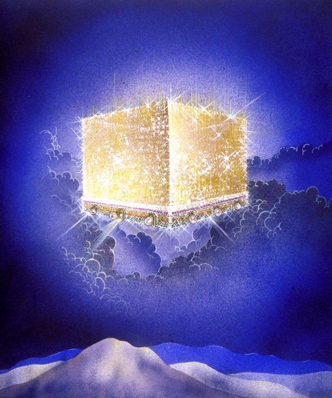 The New Jerusalem - a cube 1,400 miles in each direction.  Revelation 21:16