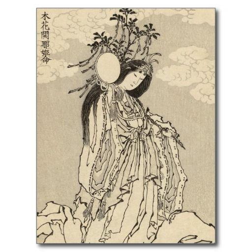 Katsushika Hokusai Goddess Konohana Sakuya Hime Postcard