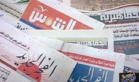 أهم وأبرز عناوين الصحف الليبية الصادرة الجمعة Book Cover Convenience Store Products Event