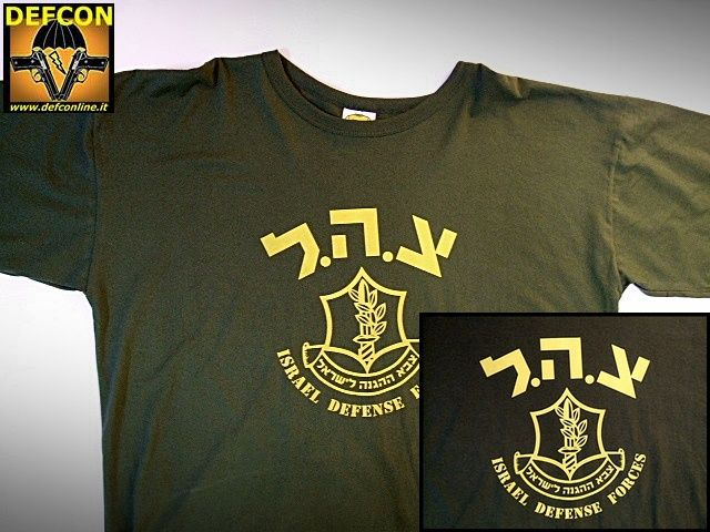 IDF T shirt !