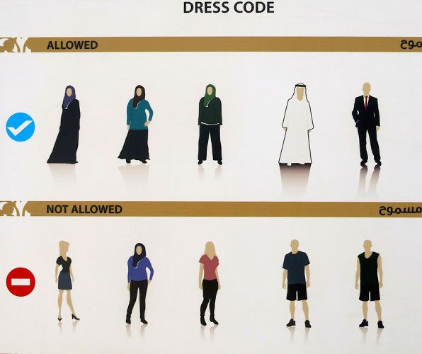 Dress Code Middle East