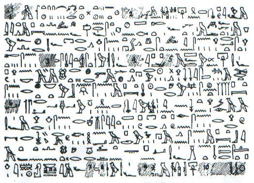 """Risultati immagini per UFO landing on the """"Sphinx""""? Papirus tulli"""