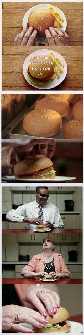 점자 햄버거