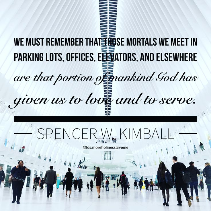 Be kind to all mere mortals - Spencer W. Kimball