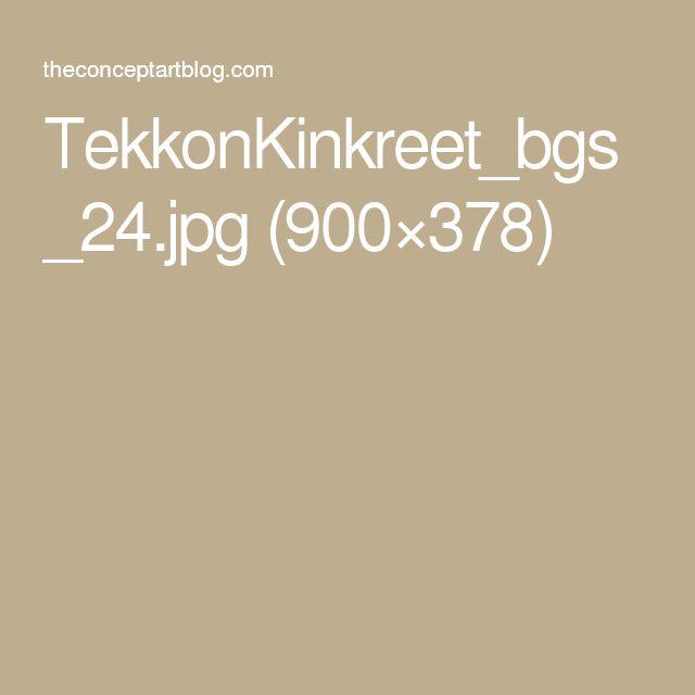 TekkonKinkreet_bgs_24.jpg (900×378)