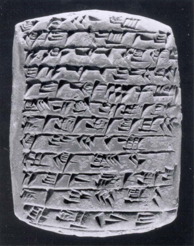 Cuneiform tablet: court deposition  Period:Middle Bronze Age–Old Assyrian Trading Colony Date:ca. 20th–19th century B.C. Geography:Anatolia, probably from Kültepe (Karum Kanesh) Culture:Old Assyrian Trading Colony Medium:Clay Dimensions:7.1 x 5.3 x 2.1 cm (2 3/4 x 2 1/8 x 7/8 in.)