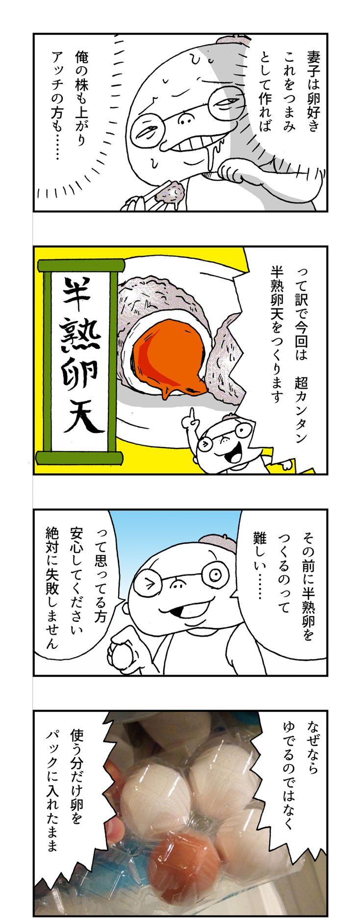 f:id:Meshi2_IB:20161221131952j:plain