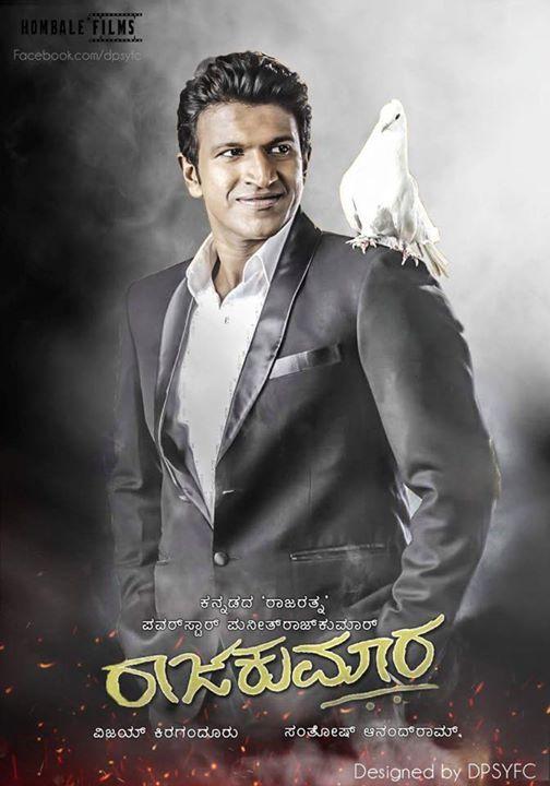 Puneeth Rajkumar's Fanmade Poster Of #Rajakumara Goes Viral!