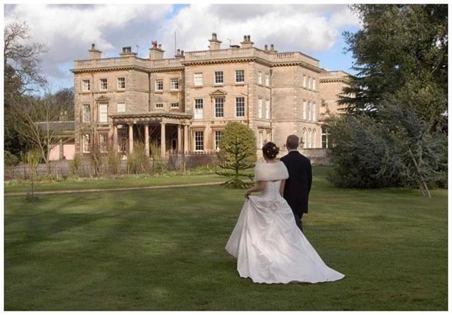Prestwold Hall Loughborough, Leicestershire Wedding Venue
