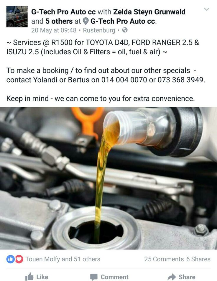 Vehicle Services
