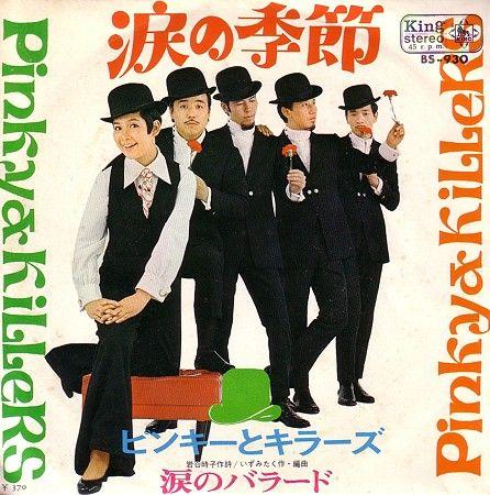 Pinky and Killers - Season of Love - 1969