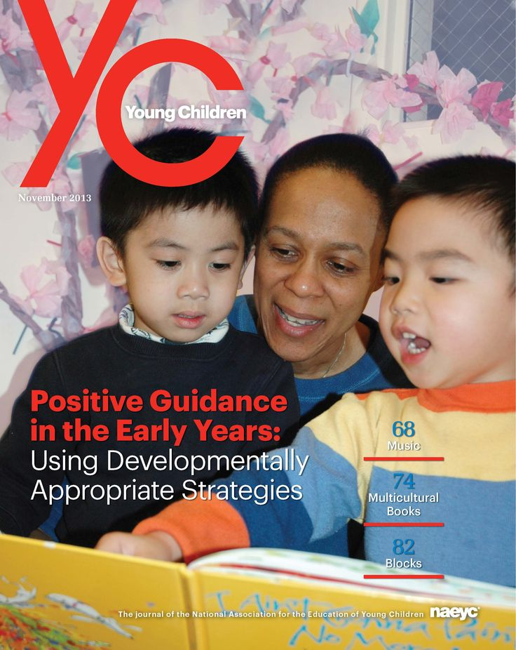 NAEYC's Young Children November 2013 magazine article ≈≈