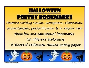 student essays metaphors funny Teaching poetry requires teaching metaphor in poetry metaphor poems able to use metaphors in their own writing to students to draw the metaphor.