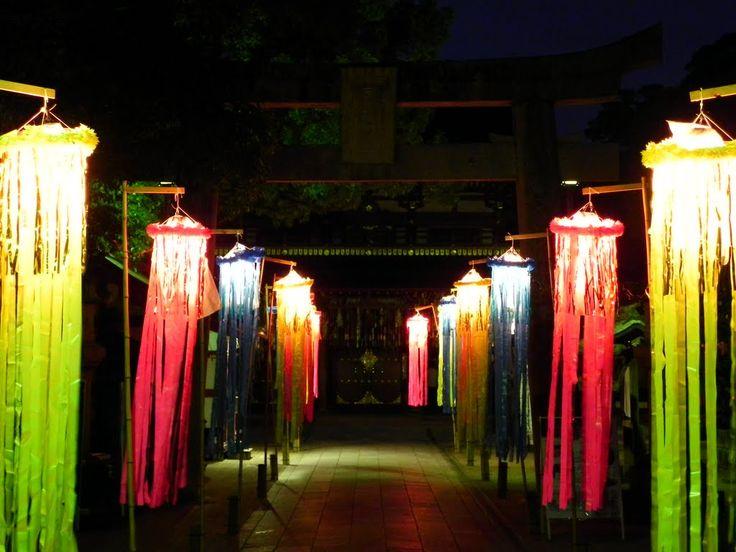 tanabata hi