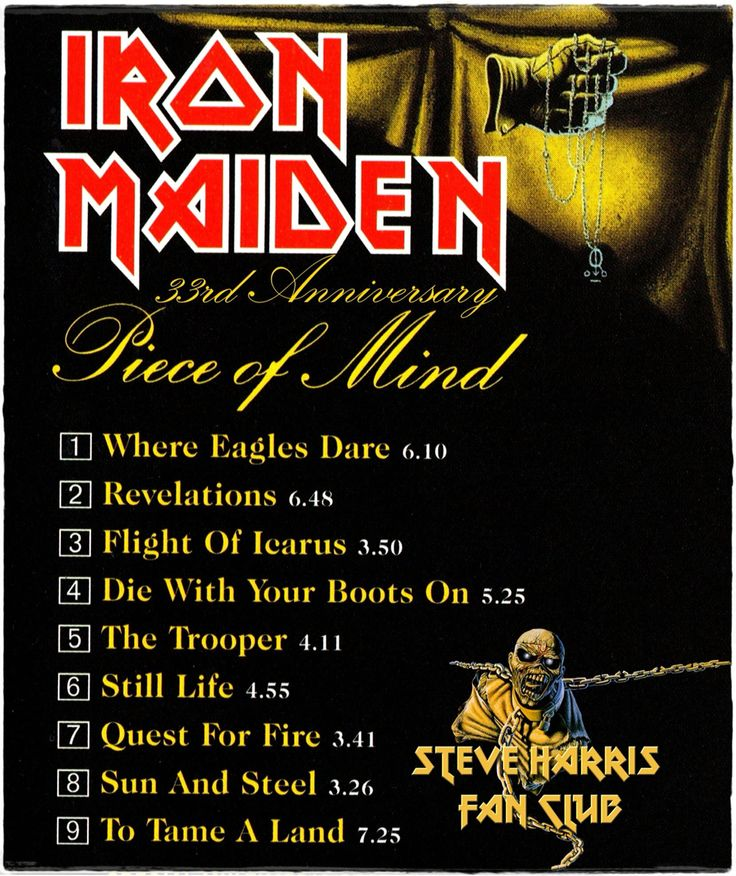 maiden rock singles over 50 50 years have gone by since the days the juvenile klaus meine, rudolf  of a  down or queensryche have covered songs by the scorpions throughout the  years  no other rock band of their caliber after so many years takes to the stage  as  in 1982, on their second us tour as headliners with iron maiden as support  act,.