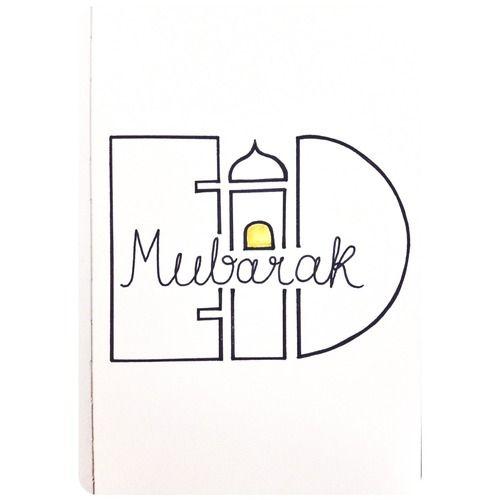 ... Pinterestu0027teki 25u0027den Fazla En Iyi Eid In Saudi 2016 Fikri   Eid  Card Templates ...  Eid Card Templates
