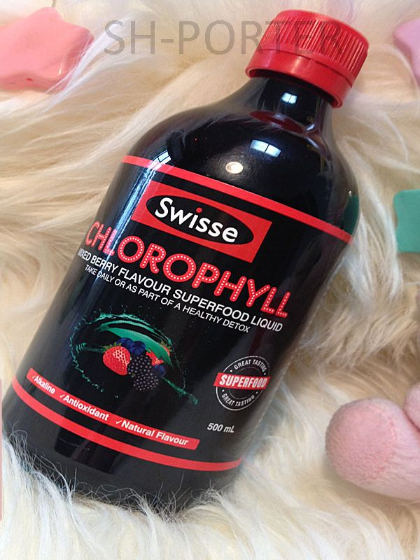 Swisse Chlorophyll (Mixed Berry)
