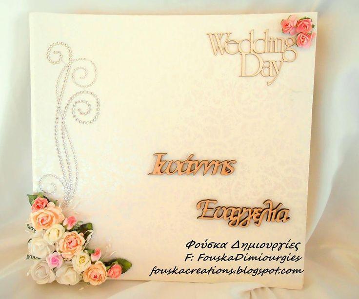 #wedding#weddingday#flowers#album