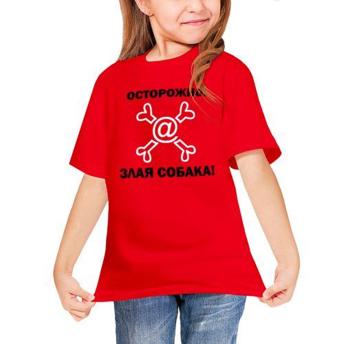 Детская футболка Осторожно! Злая собака! одежда с рисунком надписью купить