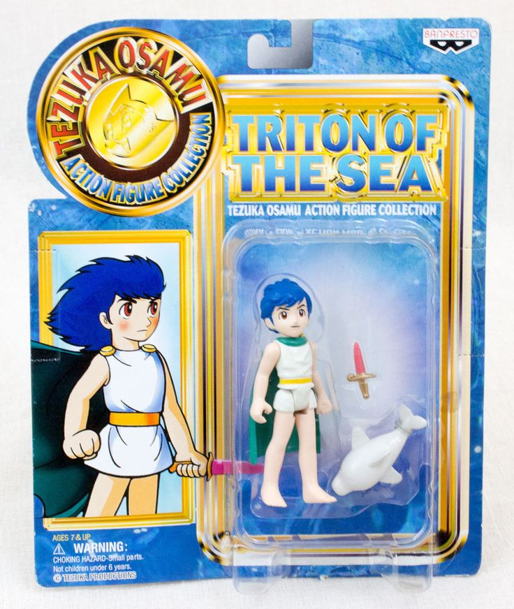 Triton of the Sea Tezuka Osamu Action Figure Collection JAPAN ANIME