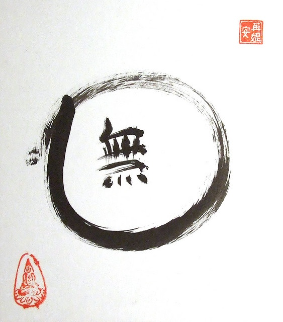 """Original enso painted on a Japanese board, with the traditional Zen sentiment """"mu"""" inside."""