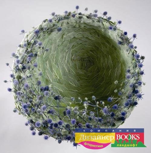 International Floral Art - Флористическое искусство мира - Страница 2 - Флористика: популярный флористический форум