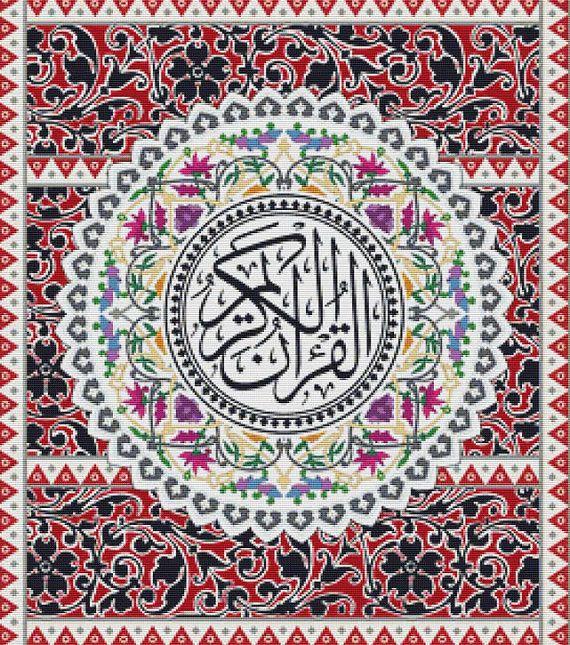 Arabic Art PDF Cross Stitch Pattern by XSquaredCrossStitch on Etsy, $3.00