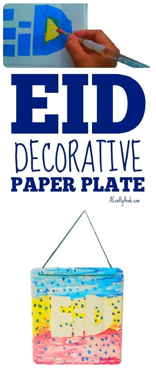 A Crafty Arab: Eid Decorative Paper Plate {Tutorial}. Our Eid decorative paper plate craft today was inspired by two of our DIY tutorials that we've done in the past, the Ramadan moon and star decor, where we use a paper plate, and our Painters Tape Canvas Art, where we use painters tape.