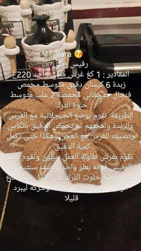 10384037_447279928797472_6093240805447263234_n.jpg (480×853)