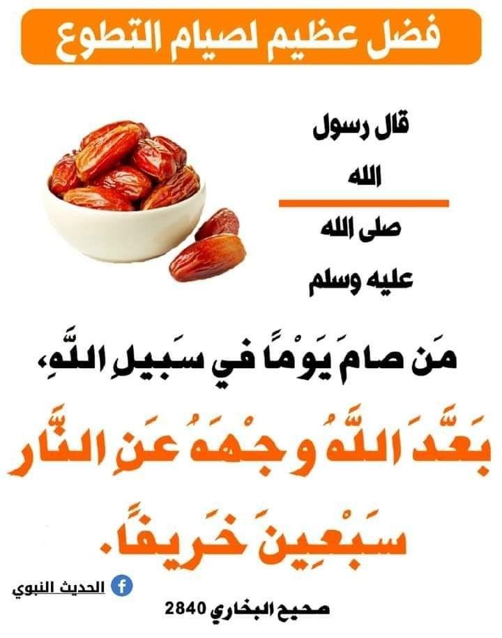 Pin By Mohammed Al Harbi On دين Food Condiments Salt