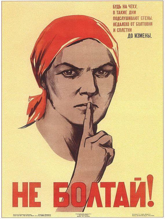 Vintage Soviet propaganda poster, playbill of the USSR, steampunk art